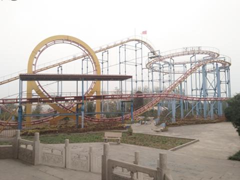 large Roller coaster track